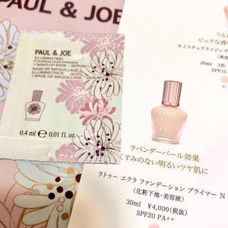 ポールアンドジョー(PAUL & JOE)のポール&ジョー  ラトゥー エクラ ファンデーション プライマー N01(化粧下地)