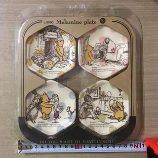 クマノプーサン(くまのプーさん)のくまのプーさん 小皿4枚セット(食器)