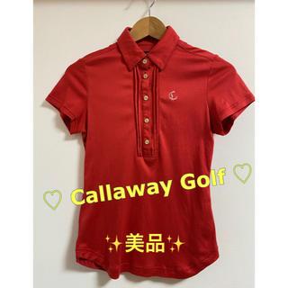 キャロウェイゴルフ(Callaway Golf)のCallaway Golf ❤︎レディース 半袖ポロシャツ S(ウエア)