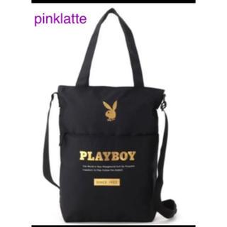 ピンクラテ(PINK-latte)のPLAYBOY 2WAYショルダートートバッグ(その他)