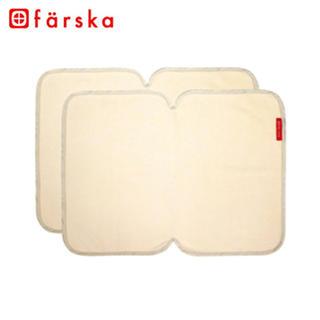 farska(ファルスカ) 3way防水シート 2枚セット(おむつ替えマット)