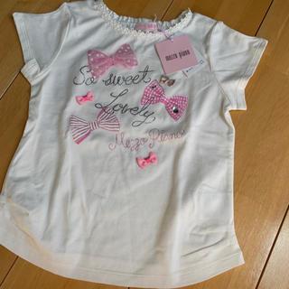 mezzo piano - 【新品未使用品】メゾピアノ120 半袖Tシャツ