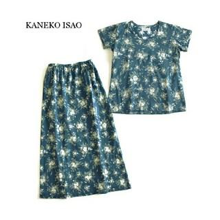 カネコイサオ(KANEKO ISAO)のカネコイサオ■花柄 セットアップ ロングスカート コットン ブルー(ロングスカート)