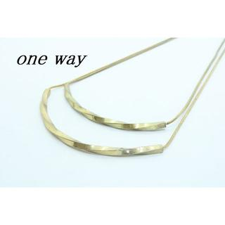 ワンウェイ(one*way)の【U85】one way ワンウェイ ラウンド ツイスト 2連 ネックレス (ネックレス)