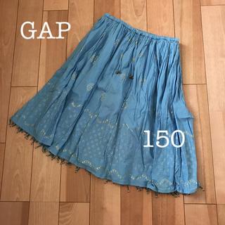ギャップ(GAP)のGAP スカート 150(スカート)