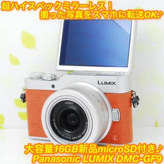 Panasonic - ★4K撮影♪キュートなオレンジ!自撮り+Wi-Fi機能☆パナソニック GF9★
