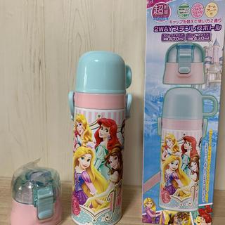 ディズニー(Disney)のプリンセス ☆超軽量 430・470ml 2wayステンレスボトル(水筒)