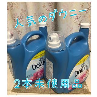 ピーアンドジー(P&G)のダウニー エイプリルフレッシュ 濃縮 4.08L 2本(洗剤/柔軟剤)
