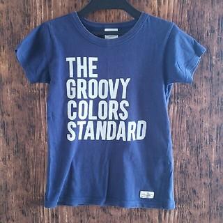グルービーカラーズ(Groovy Colors)のグルービーカラーズ 140 Tシャツ  ネイビー 紺(Tシャツ/カットソー)
