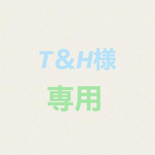 T&H様専用 アイロンシート シュプリーム(各種パーツ)