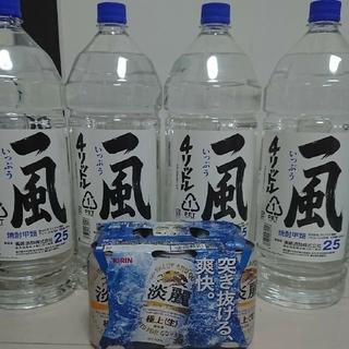 お酒まとめ売り 国産 焼酎4リットル 4本 淡麗極上生 350ml 6本(焼酎)