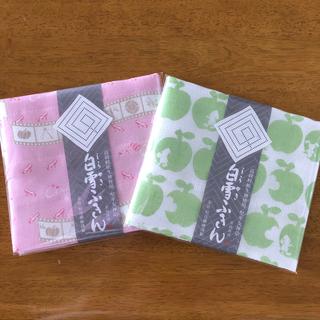 【qoqo様専用です】白雪ふきん♧2枚セット(収納/キッチン雑貨)