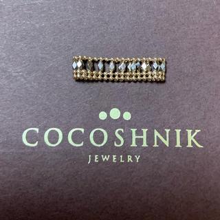 ココシュニック(COCOSHNIK)のCOCOSHNIK  k10  リング 最終(リング(指輪))