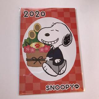 スヌーピー(SNOOPY)の《新品未使用》スヌーピータウンショップ 福袋 アートカード(キャラクターグッズ)