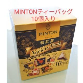 ミントン(MINTON)のミントン★和紅茶 バラエティパック(10こ入り)(茶)