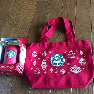Starbucks Coffee - スターバックス  ミニ バッグ カップ セット