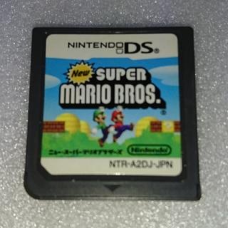 NEWスーパーマリオ  ブラザーズ(携帯用ゲームソフト)