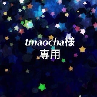 tmaocha様 スケール(その他)
