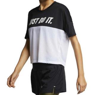 NIKE - 新品 NIKE ナイキ ウィメンズ  Tシャツ トレーニング ランニング ウェア