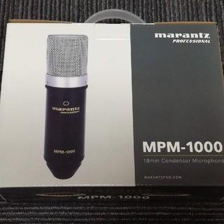 新品訳アリ値引き マランツプロ MPM-1000(マイク)