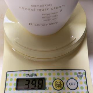 アカチャンホンポ(アカチャンホンポ)のママアンドキッズ ナチュラルマーククリーム(妊娠線ケアクリーム)