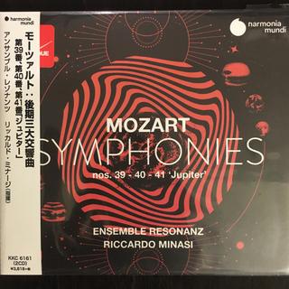 2020年4月新譜国内盤仕様 ミナージ指揮 モーツァルト後期3大交響曲(2枚組)(クラシック)