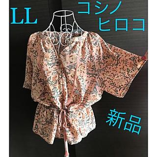 ヒロココシノ(HIROKO KOSHINO)のコシノヒロコ ピンク★フラワー柄、プルオーバー 大きいサイズ(シャツ/ブラウス(半袖/袖なし))