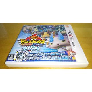 妖怪ウォッチバスターズ 白犬隊 ケースのみ 任天堂3DS(携帯用ゲームソフト)