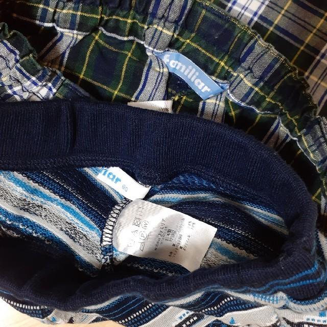 familiar(ファミリア)のfamiliar❣️パンツ2枚セット80 キッズ/ベビー/マタニティのベビー服(~85cm)(パンツ)の商品写真