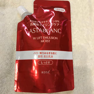 アスタブラン(ASTABLANC)のコーセー  アスタブラン乳液詰め替え  しっとりタイプ(乳液/ミルク)