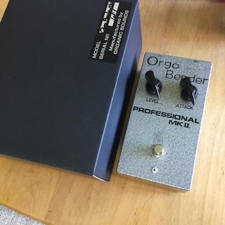 Organic Sounds Orga Bender MkII ファズ