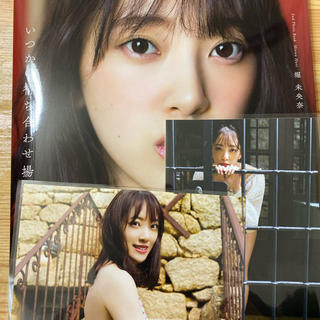 ノギザカフォーティーシックス(乃木坂46)の堀未央奈 2nd写真集(女性アイドル)