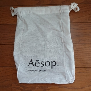 Aesop 巾着(ショップ袋)