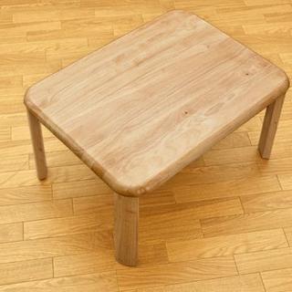 wz600 自然で温かみのある木目 ウッディーテーブル 60 NA(ローテーブル)