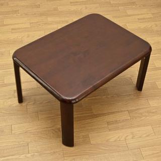 wz600 自然で温かみのある木目 ウッディーテーブル 60 BR(ローテーブル)