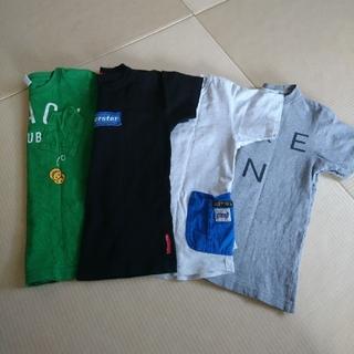 BREEZE - Tシャツ  130cm4枚組