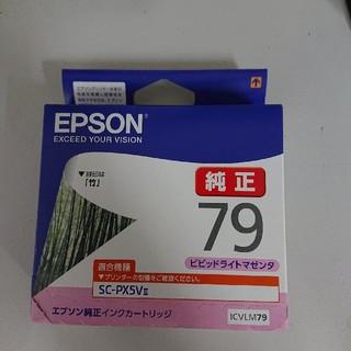 エプソン(EPSON)のEPSON 純正79 ビビットライトマゼンダ(オフィス用品一般)