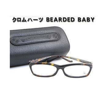 クロムハーツ(Chrome Hearts)の新品クロムハーツメガネBEARDED BABY(サングラス/メガネ)
