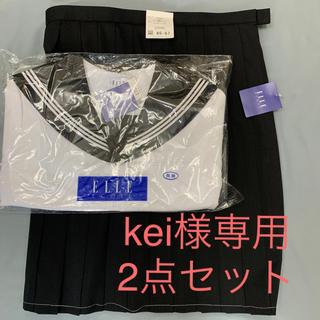 エル(ELLE)のkei様専用 ELLE制服2点セット(衣装)
