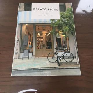 ジェラートピケ(gelato pique)のジェラートピケ カタログ(ファッション)
