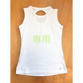 ケイトスペードニューヨーク(kate spade new york)の未使用 ケイトスペード  白タンクトップ(Tシャツ(半袖/袖なし))