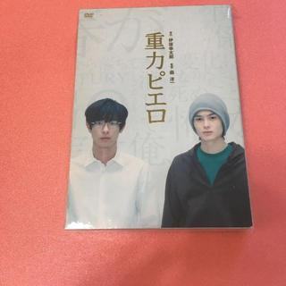 重力ピエロ(日本映画)