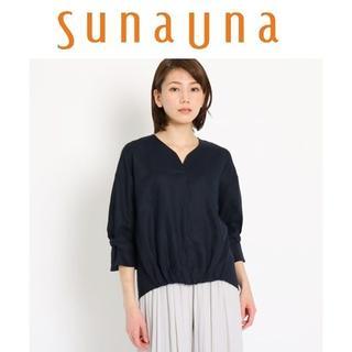 SunaUna - M-新品 sunauna スーナウーナ シーリネン オーバーブラウス(ネイビー)