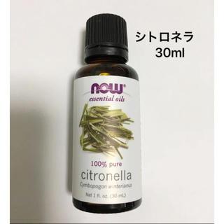 100%天然 シトロネラ エッセンシャルオイル 30ml(エッセンシャルオイル(精油))