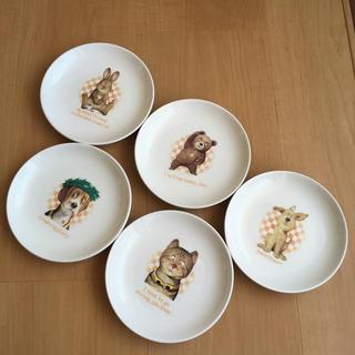 ミカサ(MIKASA)の小皿 アニマル柄 5枚セット(食器)