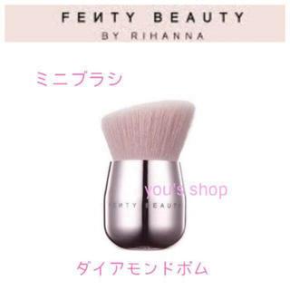 Sephora - ♡新品♡fentybeauty♡マルチミニカブキブラシ♡