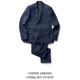 UNITED ARROWS - 新品同様!ユナイテッドアローズ citility スーツセットアップ
