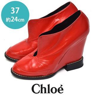 クロエ(Chloe)のクロエ ウェッジソール ブーティー ショートブーツ 37(約24cm)(ブーティ)