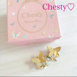 Chesty - Chesty ピアス バタフライ  蝶々 フラワー  お花 ゴールド