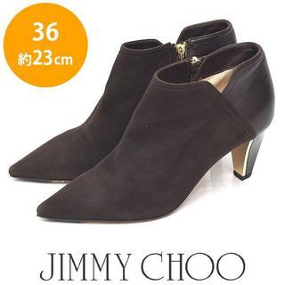 ジミーチュウ(JIMMY CHOO)のジミーチュー/ジミーチュウ 異素材 ポインテッドトゥ ブーツ ブーティー 36(ブーツ)